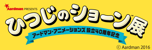 http://www.miyazaki-kyogo.or.jp/publiculture/art/40/shaun%20s%20buner.jpgg