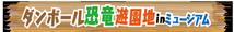 https://www.miyazaki-kyogo.or.jp/publiculture/art/Cardboard/nav_img.png
